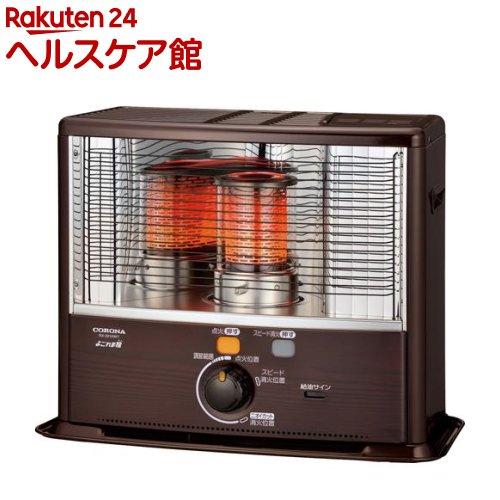 コロナ 石油ストーブ RX-2918WY-M(1台)【コロナ(CORONA )】【送料無料】