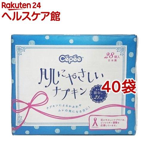 セペ 肌にやさしいナプキン(28個入*40袋セット)【セペ】[生理用品]