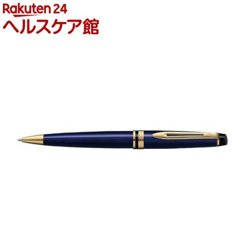 ウォーターマン エキスパート エッセンシャル プルシアンブルーGT ボールペン 2093763(1本)
