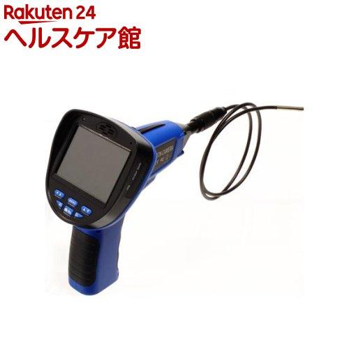 サンコー 液晶付 内視鏡 ファインスコー プ 5.5mm径 3Mモデル LC553FTU(1セット)【送料無料】