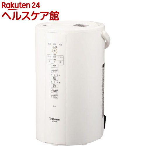 象印 スチーム式加湿器 4.0L EE-DA50-WA(1台)【象印(ZOJIRUSHI)】