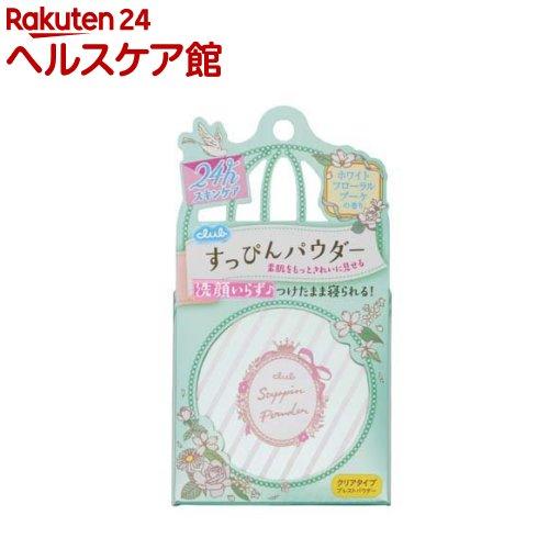 すっぴんパウダー ホワイトフローラルブーケの香り すっぴんパウダー ホワイトフローラルブーケの香り(26g)