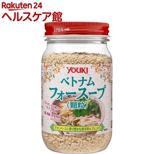 ユウキ食品 価格 交渉 送料無料 youki セール ユウキ 顆粒 フォースープ 100g