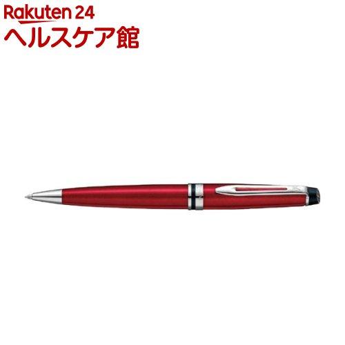 ウォーターマン エキスパート エッセンシャル ダークレッドCT ボールペン 2093764(1本)