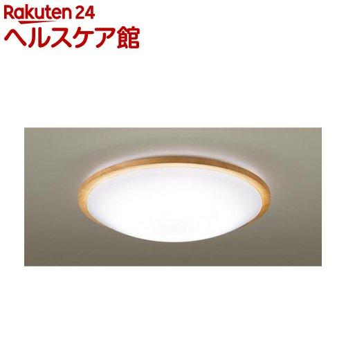 パナソニック LEDシーリングライト ~12畳 LGBZ3520(1コ入)【送料無料】