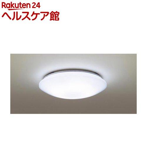 パナソニック LEDシーリングライト8畳用昼白色 LGBZ1257(1台)【送料無料】