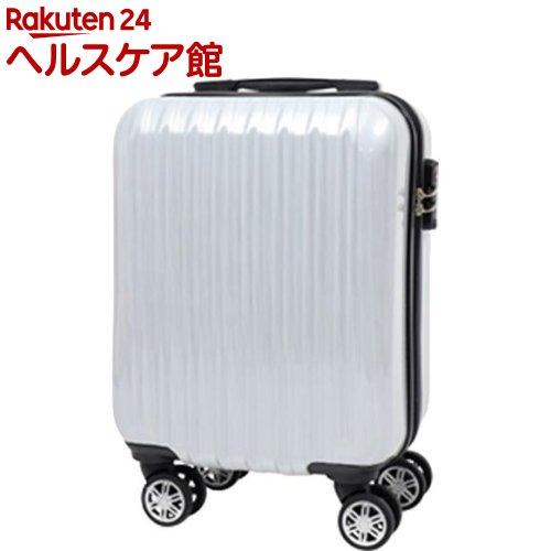 16inch スーツケース 0112 白(1台)