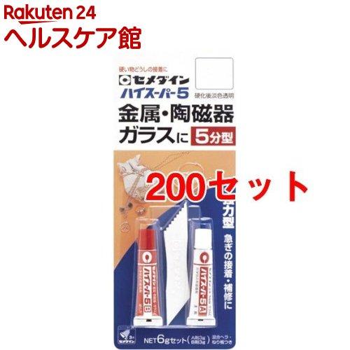 セメダイン ハイスーパー5 CA-187(6g*200セット)【セメダイン】