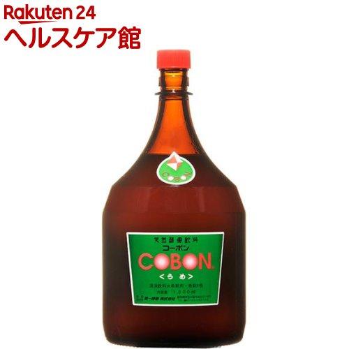 コーボン うめ(1.8L)【コーボン】