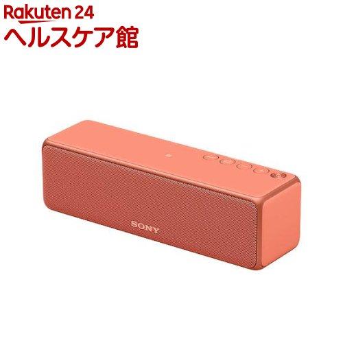 ソニー ワイヤレスポータブルスピーカー SRS-HG10 RM レッド(1台)【SONY(ソニー)】