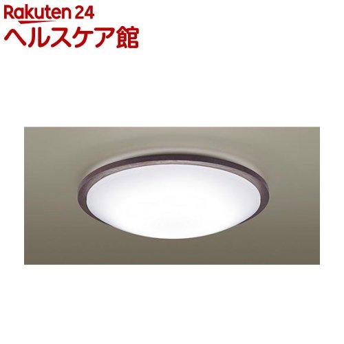 パナソニック LEDシーリングライト ~12畳 LGBZ3521(1コ入)【送料無料】
