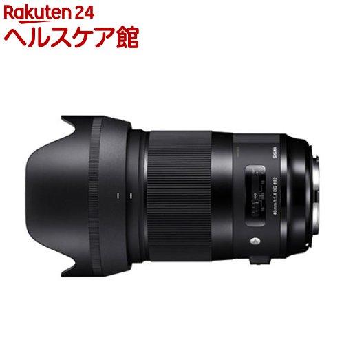 シグマ 40mm F1.4 DG !超美品再入荷品質至上! Art HSM 1本 人気激安 ソニーE