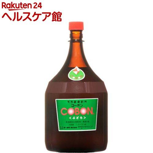 コーボン ぶどう(1.8L)【コーボン】【送料無料】