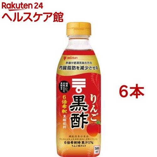 全商品オープニング価格 ミツカンお酢ドリンク 新作販売 ミツカン りんご黒酢 500ml 6本セット