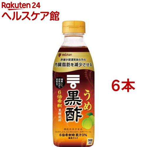 ミツカンお酢ドリンク 流行 高額売筋 ミツカン うめ黒酢 500ml 6本セット