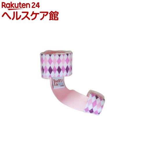 ルーピーギア プレミアム Tiny Pink Harlequin おもちゃ ラトルホルダー LGP104(1コ入)【ルーピーギア(Loopy gear)】
