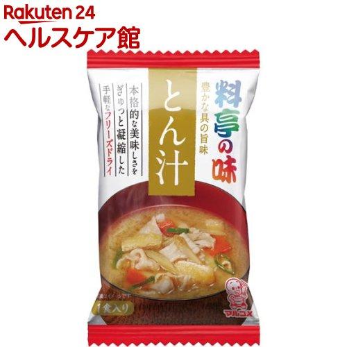 マルコメ 料亭の味 とん汁 往復送料無料 訳あり 11g オリジナル