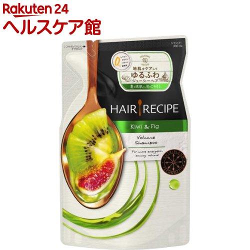 ヘアレシピ HAIR RECIPE キウイ エンパワー ボリューム spts7 高級な 330ml レシピ メーカー公式 シャンプー つめかえ用