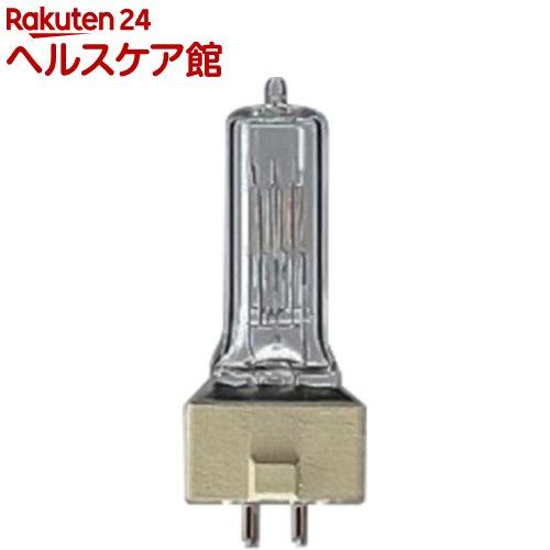 スタジオ用ハロゲン電球 500形 バイポスト形GYX9.5口金 JP100V500WB/G-2(1コ入)