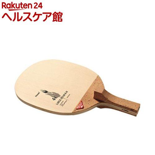 ニッタク ラージボール用反転式ラケット ラージスピア 角丸型(1コ入)【ニッタク】