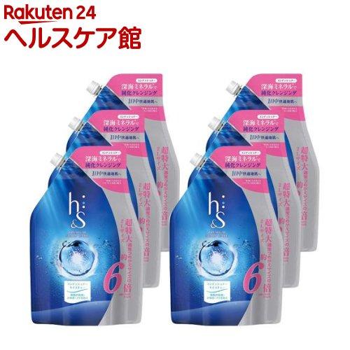 h&s モイスチャー コンディショナー 詰め替え用(2kg*6袋セット)【h&s(エイチアンドエス)】