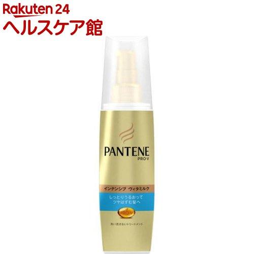PANTENE 期間限定お試し価格 価格 パンテーン PRO-V インテンシブヴィタミルク 100ml パサついてまとまらない髪用