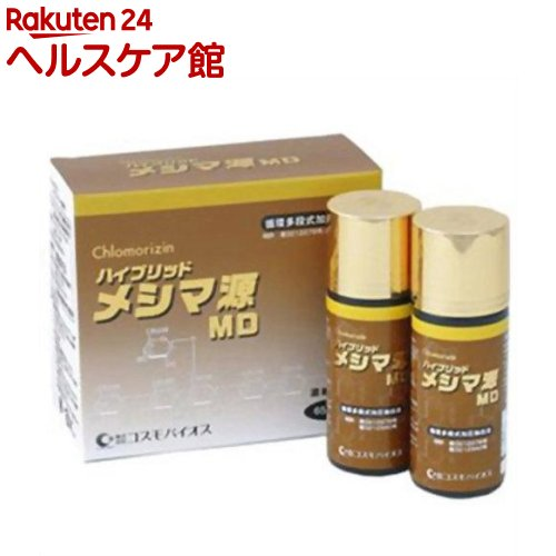 ハイブリッドメシマ源MD(130g)【送料無料】