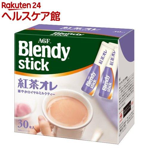 ブレンディ(Blendy) / ブレンディ スティック 紅茶オレ ブレンディ スティック 紅茶オレ(10g*30本入)【ブレンディ(Blendy)】