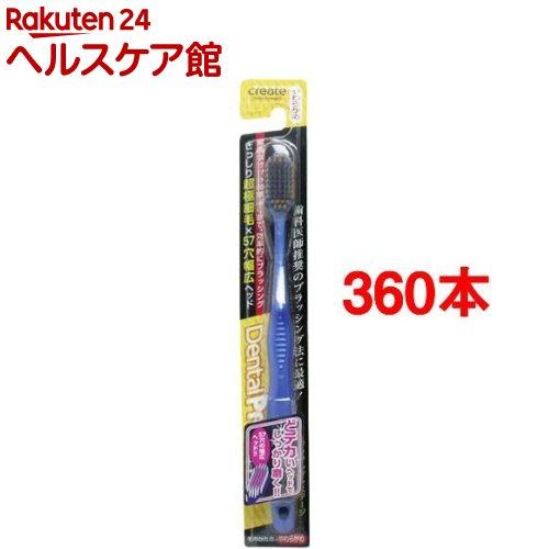 デンタルプレステージ やわらかめ(360本セット)