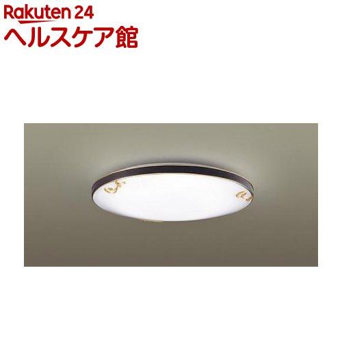 パナソニック 天井直付型 LED シーリングライト ~12畳 LGBZ3523(1コ入)【送料無料】