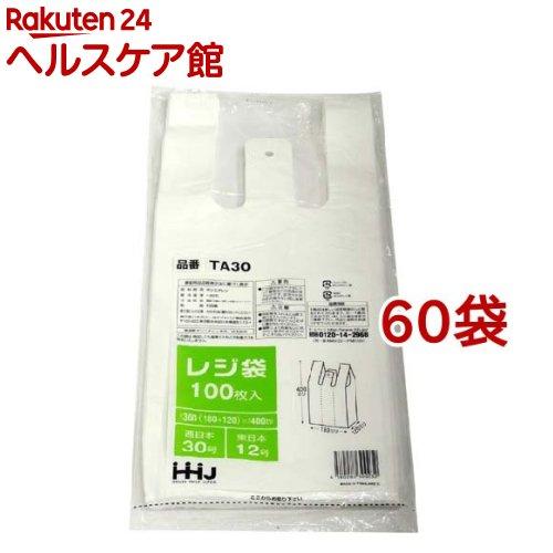レジ袋 白 西日本30号/東日本12号(100枚入*60袋セット)