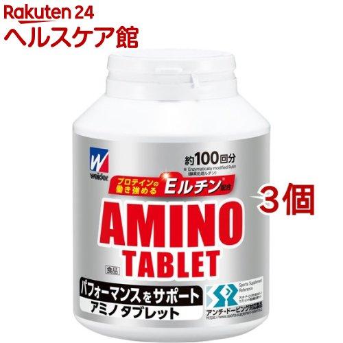 ウイダー アミノタブレット ビッグボトル(390g*3コセット)【ウイダー(Weider)】