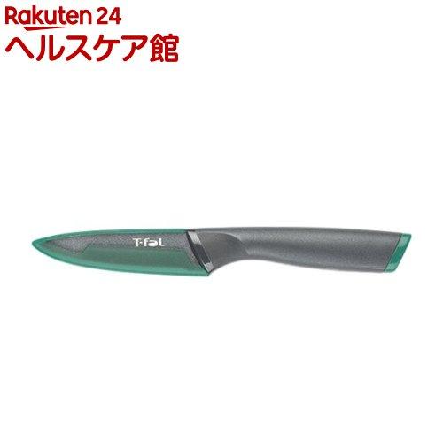 ティファール T-fal フレッシュキッチン ペアリングナイフ 1本 信用 K13406 9cm 高額売筋