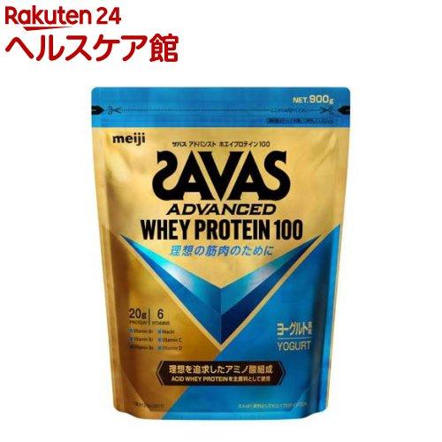ザバス SAVAS ホエイプロテイン100 ヨーグルト風味 1050g 約50食分 在庫一掃売り切りセール 爆売り sav03
