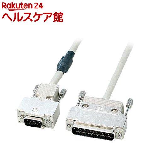 RS-232Cケーブル 2m KRS-3102N(1本入)