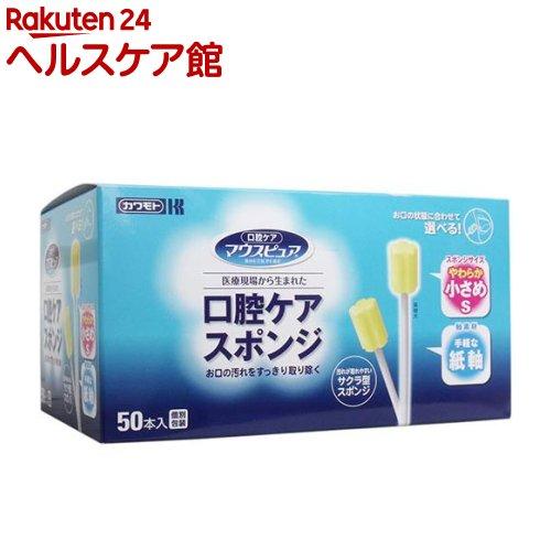 マウスピュア 口腔スポンジ 紙軸 新生活 50本入 ショッピング Sサイズ