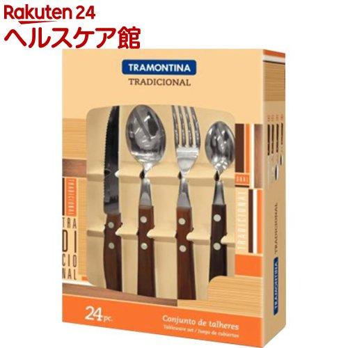 テーブルウェアセット(1セット) トラディショナル トラモンティーナ