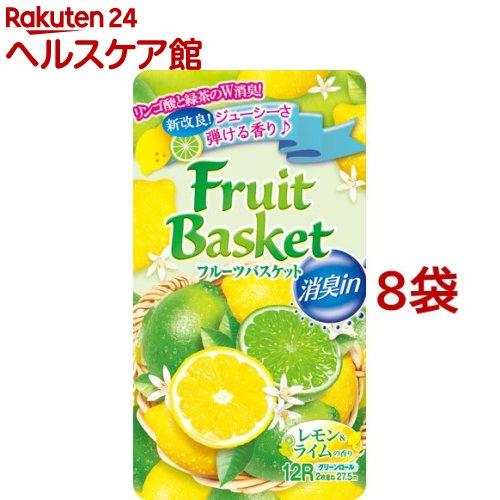 トイレットペーパー フルーツバスケット 消臭イン レモン ライム 12ロール 8コセット ダブル 27.5m 限定モデル 今ダケ送料無料