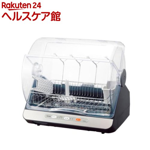 東芝 食器乾燥機 VD-B15S LK ブルーブラック(1台)【送料無料】