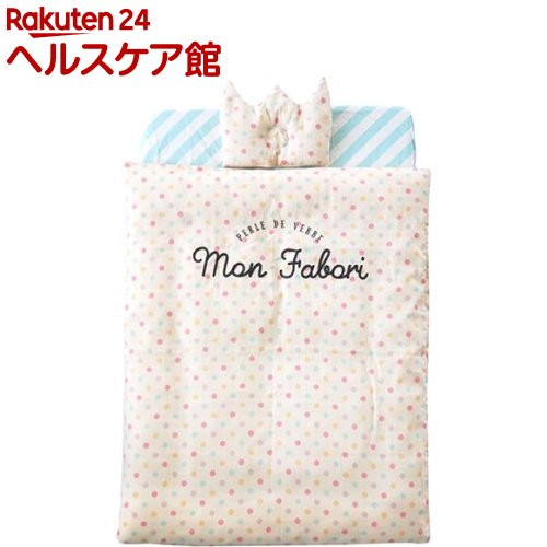 ミニ布団5点セット マカロンピンク(1セット)【送料無料】