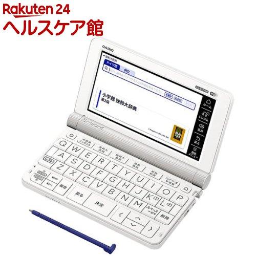 カシオ 電子辞書 エクスワード XD-SX7100(1台)【エクスワード(EX-word)】