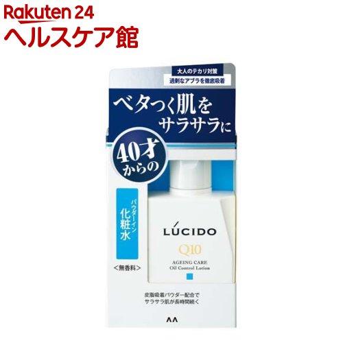 海外限定 ルシード LUCIDO 卸直営 100ml 薬用オイルコントロール化粧水
