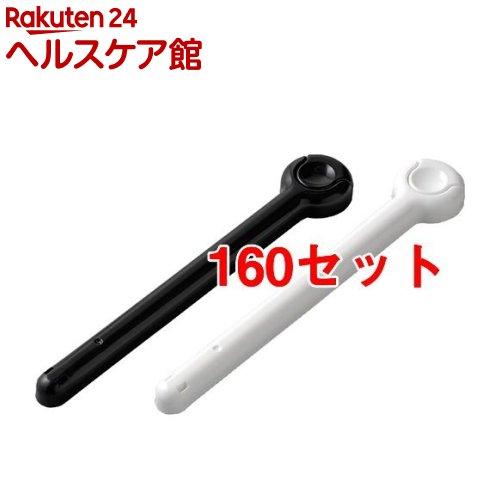 パッククリップ M モノトーン 2P6207(2本入*160セット)