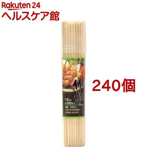 エコクック 竹串 15cm(約100本入*240個セット)