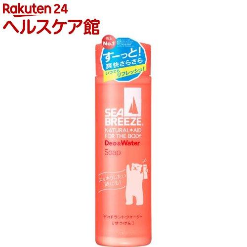 定番から日本未入荷 最安値に挑戦 シーブリーズ デオ ウォーター B 160ml せっけんの香り spts12