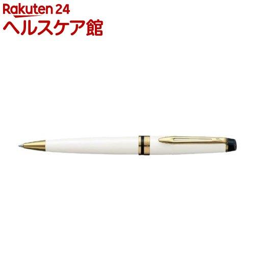 ウォーターマン エキスパート エッセンシャル アイボリーGT ボールペン 2093769(1本)