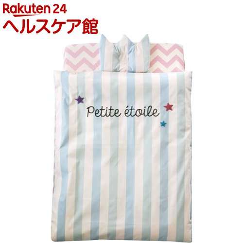 ミニ布団5点セット エトワール(1セット)【送料無料】