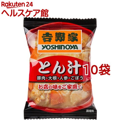 海外並行輸入正規品 味噌汁 吉野家 フリーズドライ とん汁 1食入 激安通販ショッピング 10コ