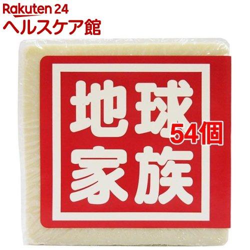 地球家族 珪藻土入り食器用石けん(54個セット)