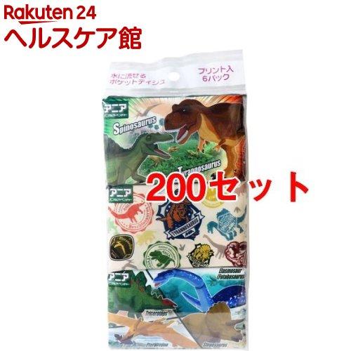 アニア アニマルアドベンチャー 水に流せるポケットティシュ(16枚(8組)*6個入*200セット)【ハヤシ商事】